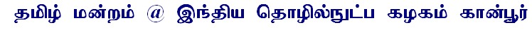 tamilmanram_w.jpg